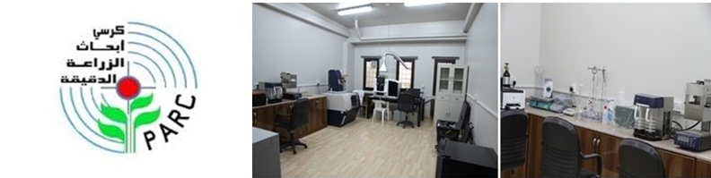 Precision Agriculture Research Chair Lab - A fully-equipped laboratory featuring the latest...