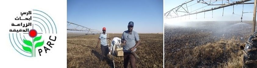 Irrigation Performance Test - Part of an irrigation performance test for center-pivot...